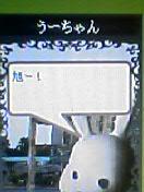 c0054118_1752351.jpg