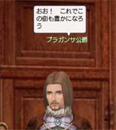 c0073431_20112080.jpg