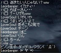 c0020762_16195.jpg