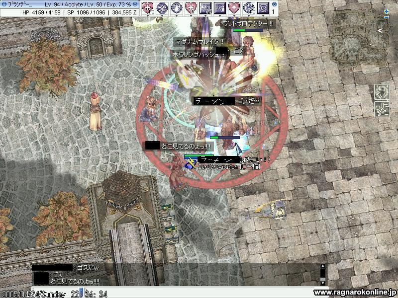 c0000111_10552287.jpg