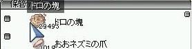 c0068282_16585671.jpg