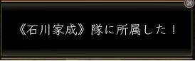 c0050609_012058.jpg