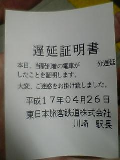 c0008015_2036535.jpg