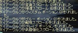 c0040031_15585775.jpg