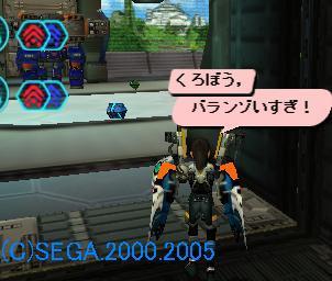 c0061739_2295913.jpg