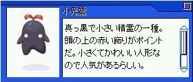c0057752_19401750.jpg