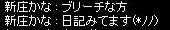 c0057752_19433688.jpg
