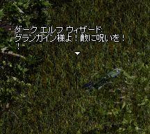 c0073415_1805060.jpg