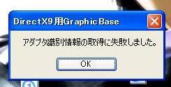 a0034331_06965.jpg