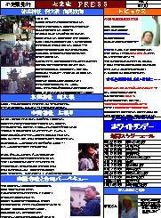 c0005538_0352983.jpg