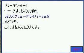c0057752_2542830.jpg