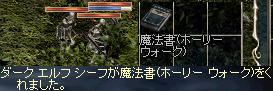 c0036364_1092381.jpg