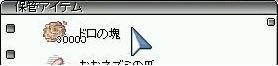 c0068282_0212349.jpg