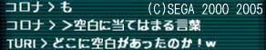 c0051803_16485677.jpg