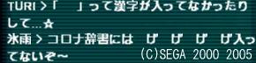 c0051803_16502993.jpg