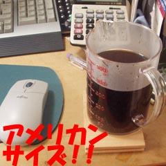 c0036617_114579.jpg
