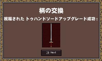 c0069320_2192993.jpg