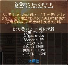 c0069320_2285877.jpg