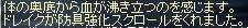 c0024750_155753.jpg