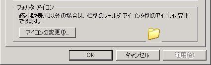 c0073461_19392572.jpg