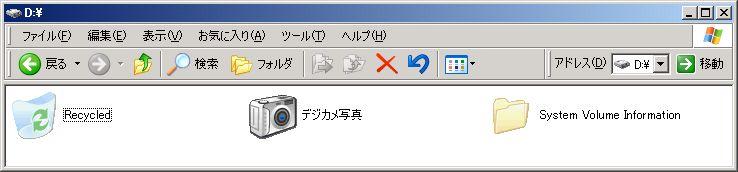 c0073461_538576.jpg