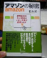 c0039291_051367.jpg