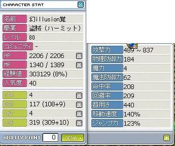 c0065022_1517876.jpg