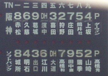 a0019994_2103055.jpg