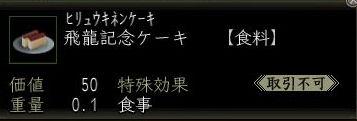 c0046842_26363.jpg