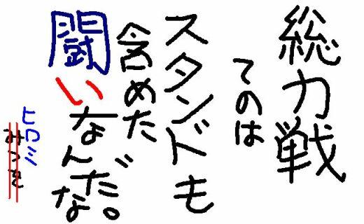 a0000078_204818.jpg