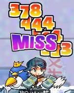 c0004253_20112533.jpg