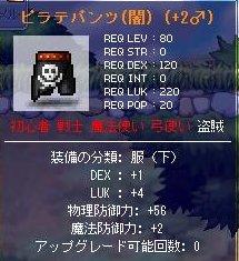 c0030580_4312485.jpg