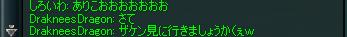 c0004808_13342876.jpg