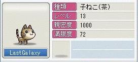 c0046070_17483581.jpg