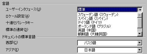 a0005484_1582265.jpg