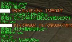 a0030061_17551064.jpg