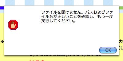 a0035543_1575120.jpg