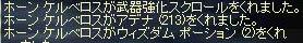 c0024750_2192015.jpg