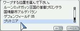 c0009992_6453996.jpg