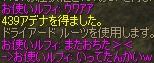 a0030061_21345362.jpg