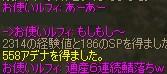 a0030061_2135456.jpg