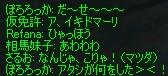 a0030061_21423521.jpg