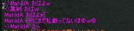 c0022896_221121.jpg
