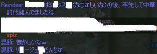 c0005826_17242100.jpg