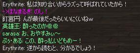 c0022896_9144046.jpg
