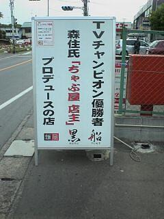 c0054838_2315958.jpg