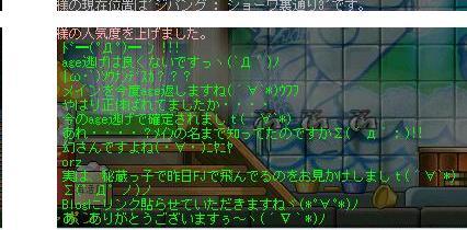 c0065022_2301352.jpg