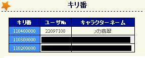c0039748_6431770.jpg