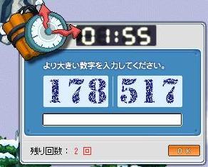 c0046070_16555212.jpg