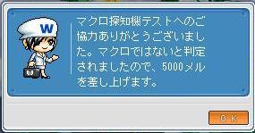 c0046070_1657370.jpg